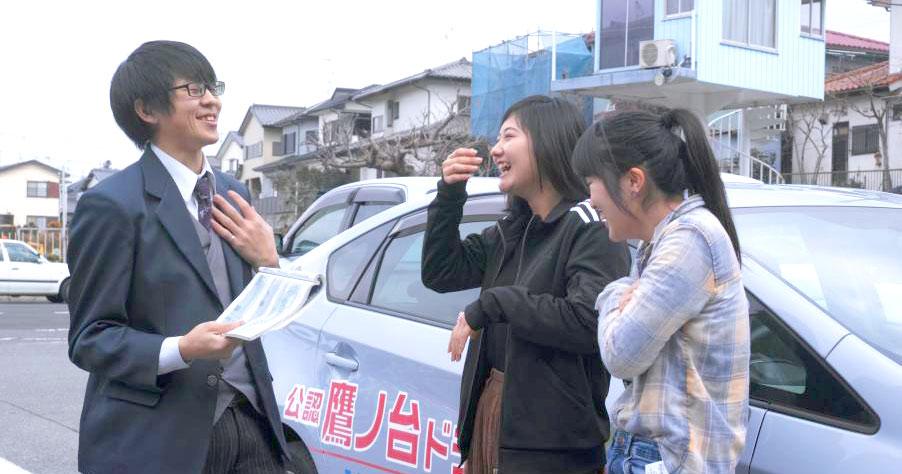 教習指導員の給与を公開します! 〜千葉県 鷹ノ台ドライビングスクール